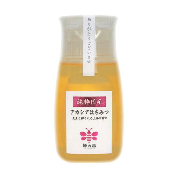 (訳あり)純粋国産 アカシア蜂蜜 ( 280g )