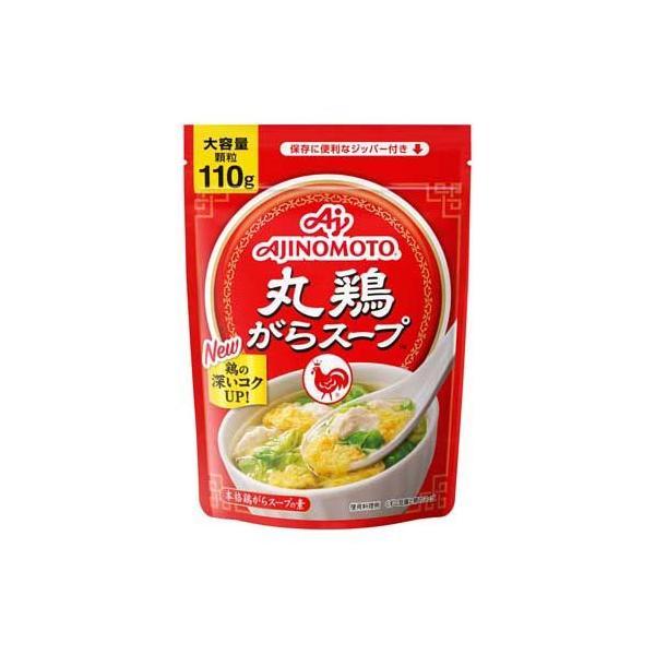 丸鶏がらスープ 袋 ( 110g )