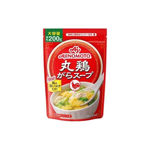 丸鶏がらスープ 袋 ( 200g )