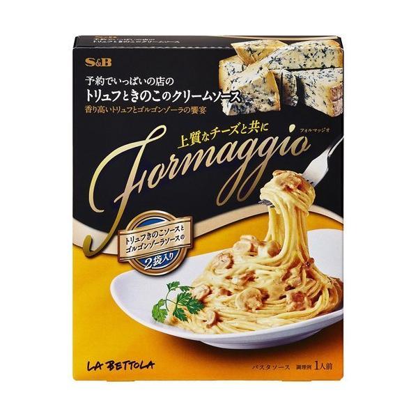 予約でいっぱいの店のFormaggio トリュフときのこのクリームソース ( 150g )/ 予約でいっぱいの店 ( パスタソース )