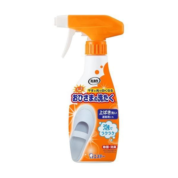 おひさまの洗たく くつクリーナー スプレー泡タイプ 本体 ( 240mL )/ おひさまの消臭