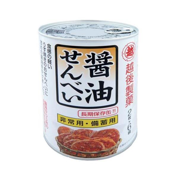 保存缶 醤油せんべい ( 2枚*6袋入 ) ( おやつ お菓子 保存食 非常食 )