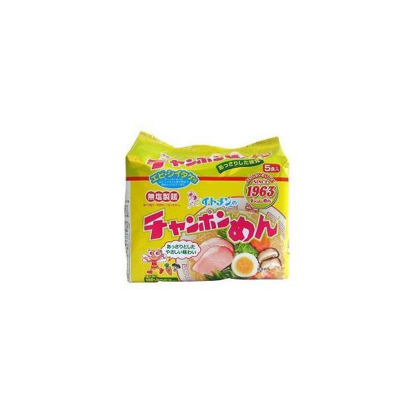 イトメン チャンポンめん ( 5食入 )