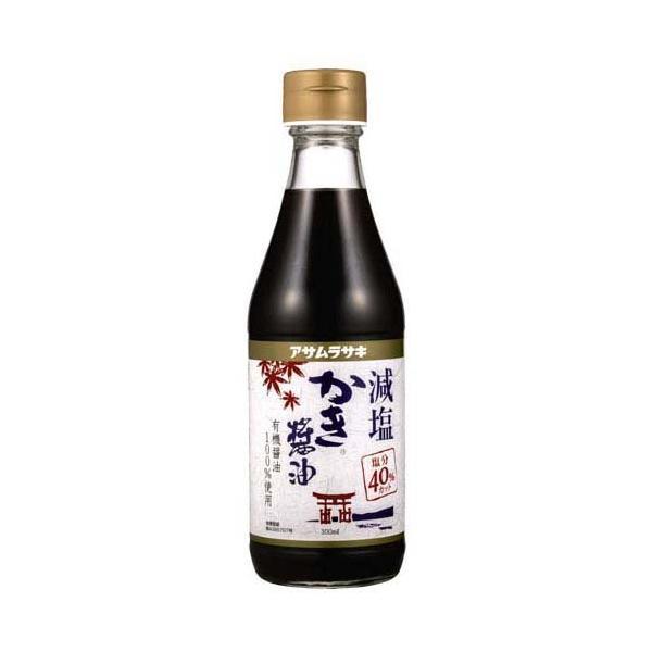 減塩かき醤油 ( 300ml )