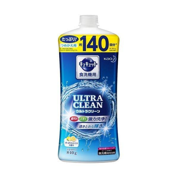 キュキュット 食洗機用洗剤 ウルトラクリーン すっきりシトラスの香り 詰め替えボトル ( 840g )/ キュキュット