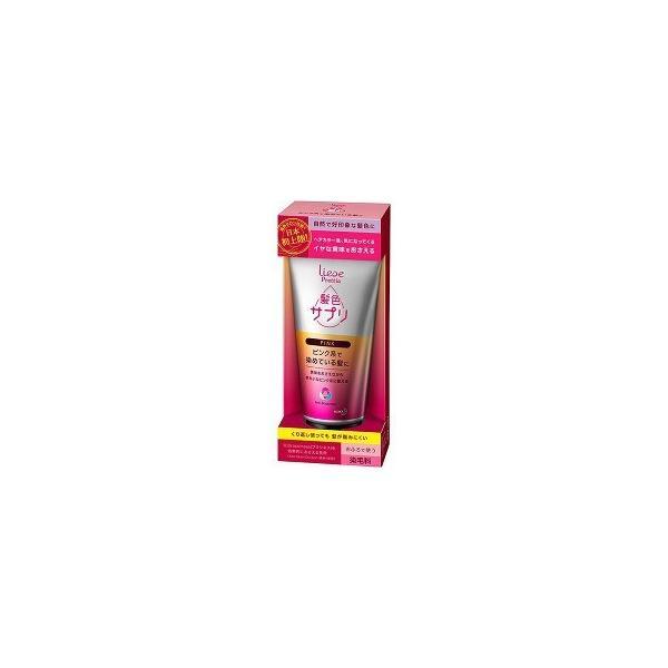 リーゼ プリティア髪色サプリ ピンク系の髪に 170g
