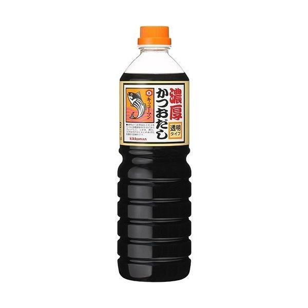キッコーマン 濃厚かつおだし 透明タイプ 業務用 ( 1.2kg )/ キッコーマン