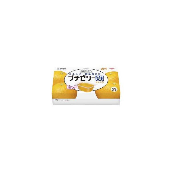 ジャネフ ワンステップミール プチゼリー80 オレンジ ( 35g*20コ入 )/ ジャネフ