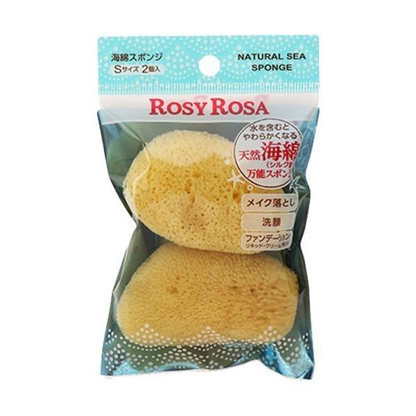 ロージーローザ 天然海綿スポンジ Sサイズ ( 2コ入 )/ ロージーローザ ...