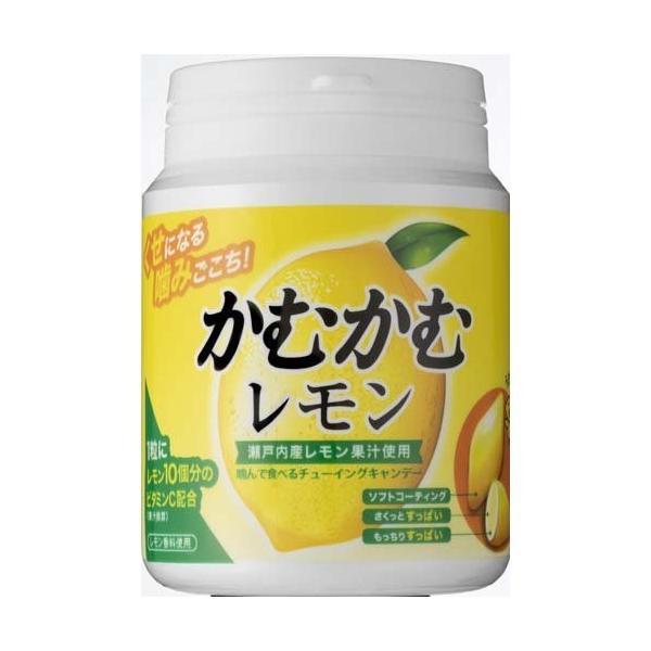 かむかむ レモン ボトル ( 120g )/ かむかむ