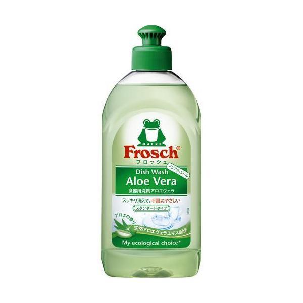 フロッシュ 食器用洗剤 アロエの香り ( 300ml )/ フロッシュ(frosch)