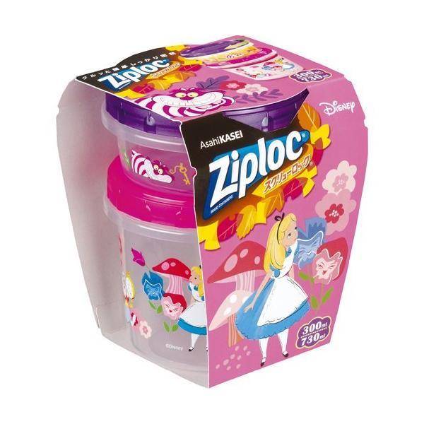 ジップロック スクリューロック 300ml&730ml 各1個入 ふしぎの国のアリス 2021 ( 1セット )/ Ziploc(ジップロック)