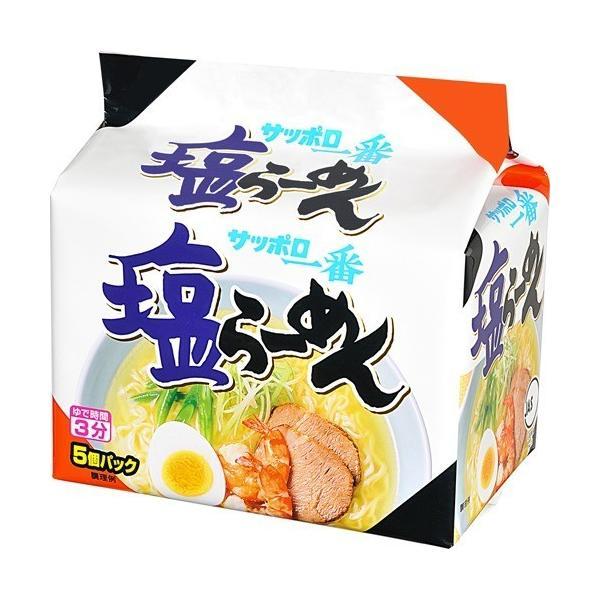 サッポロ一番 塩らーめん ( 5食入 )/ サッポロ一番