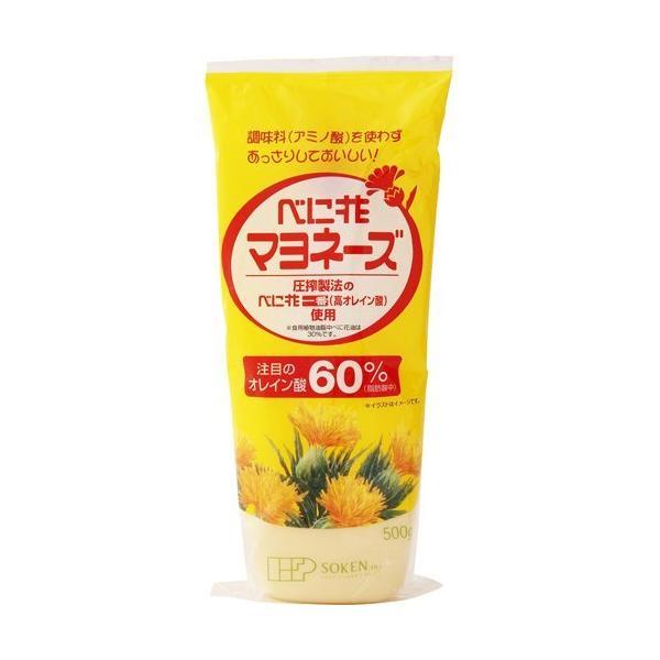 創健社 べに花マヨネーズ ( 500g )
