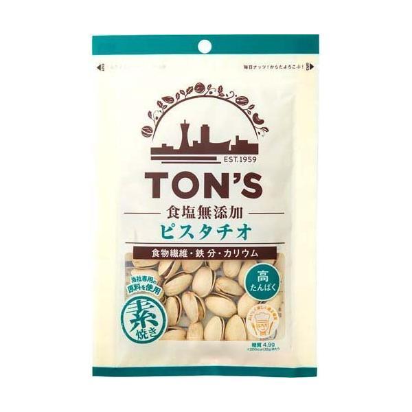 TON'S 食塩無添加ピスタチオ ( 70g )/ TON'S