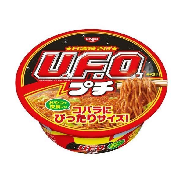 日清焼そばプチU.F.O. ( 63g*12食入 )/ 日清焼そばU.F.O.