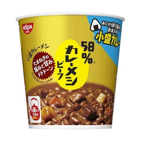 日清58%カレーメシビーフケース(62g*6食入)/日清