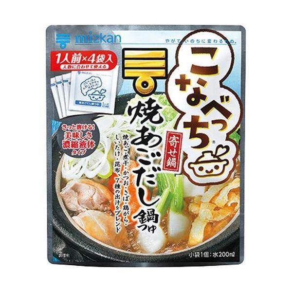 ミツカン こなべっち 焼あごだし鍋つゆ ( 29g*4個入 )/ こなべっち
