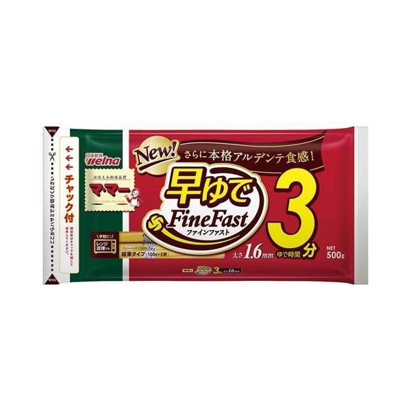 マ・マー 早ゆで3分スパゲティ 1.6mm チャック付結束タイプ ( 500g )/ マ・マー ( パスタ )