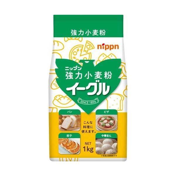 ニップン イーグル 強力小麦粉 ( 1kg )