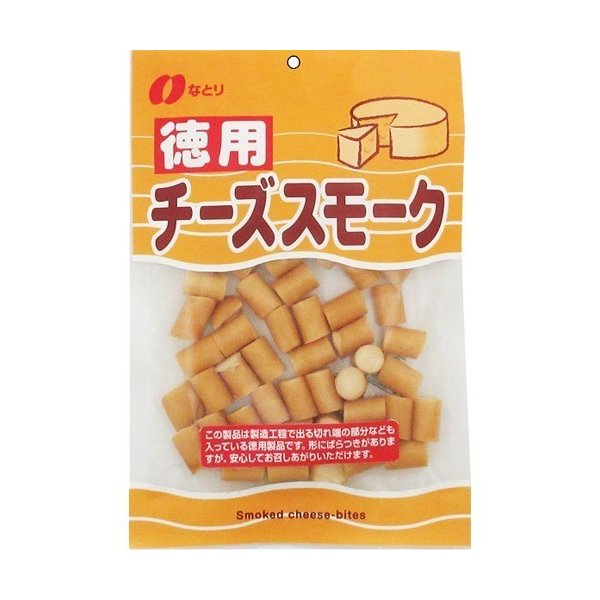 なとり チーズスモーク ( 150g )