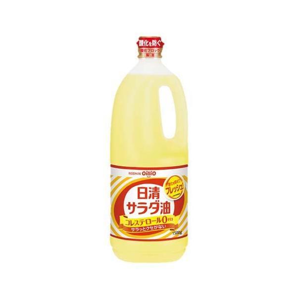 日清 サラダ油 ( 1500g )/ 日清オイリオ