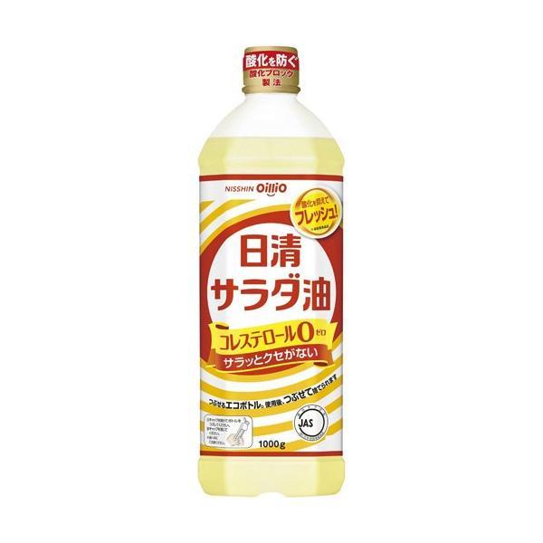 日清 サラダ油 ( 1000g )/ 日清オイリオ