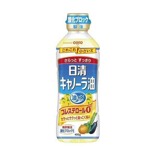 日清 キャノーラ油 ( 400g )/ 日清オイリオ