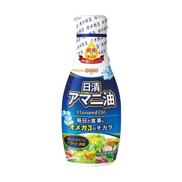 日清 アマニ油 ( 145g )/ 日清オイリオ