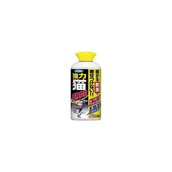 フマキラー 強力猫まわれ右粒剤 猫よけ粒タイプ ( 400g )
