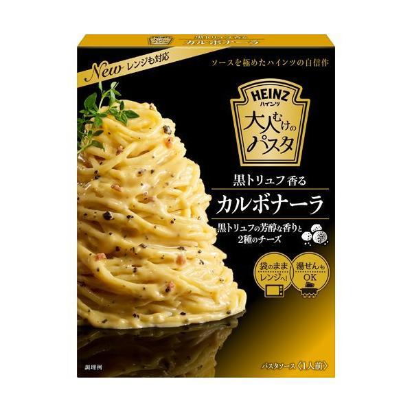 ハインツ 大人むけのパスタ 黒トリュフ香るカルボナーラ ( 120g )/ ハインツ(HEINZ)
