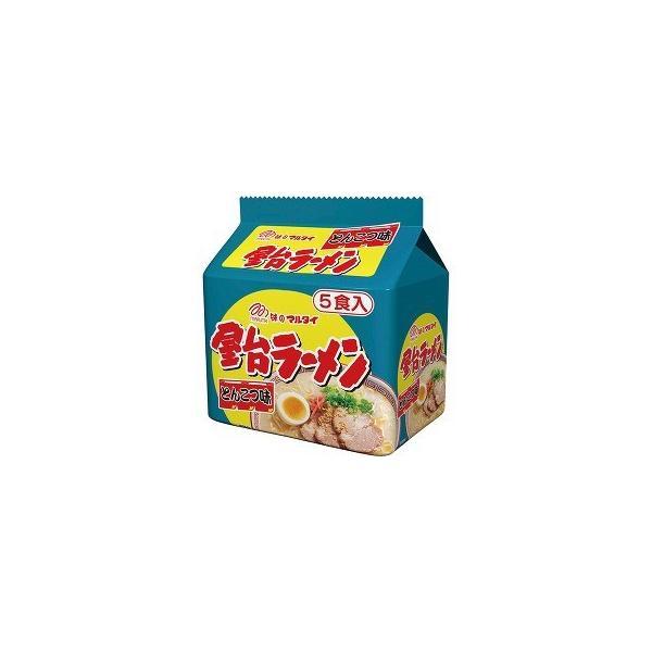 屋台ラーメン 九州味 袋 ( 5食入 )