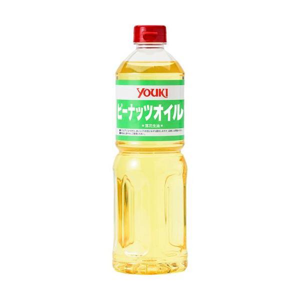 ユウキ食品 業務用 ピーナッツオイル(花生油) ( 920g )/ ユウキ食品(youki)