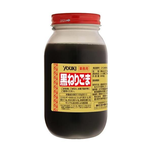 ユウキ食品 業務用 ねりごま(黒) ( 800g )/ ユウキ食品(youki)