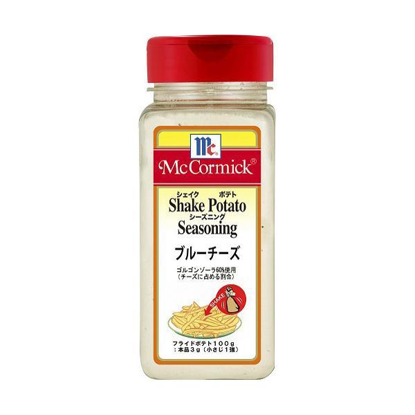 マコーミック 業務用 MC シェイクポテトシーズニング ブルーチーズ ( 250g )/ マコーミック
