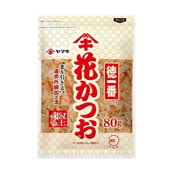 ヤマキ 徳一番花かつお ( 80g )