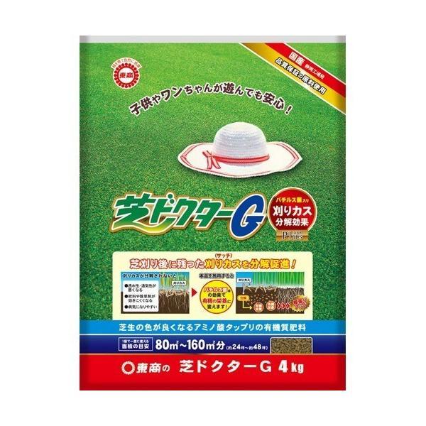 東商 芝専用肥料 芝ドクターG ( 4kg )