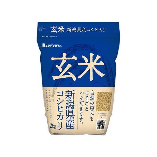 令和3年産 玄米 新潟県産 コシヒカリ ( 2kg )