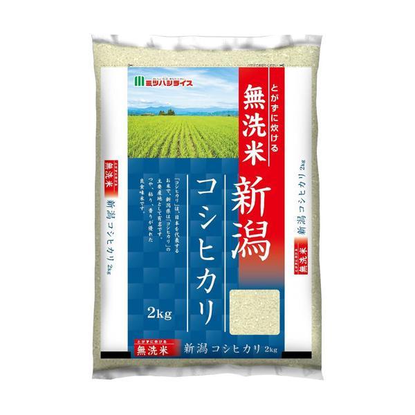 令和3年産 無洗米 新潟県産 コシヒカリ ( 2kg )