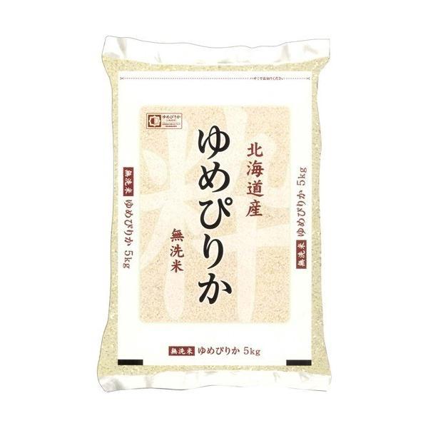 令和2年産 無洗米 北海道産 ゆめぴりか ( 5kg )