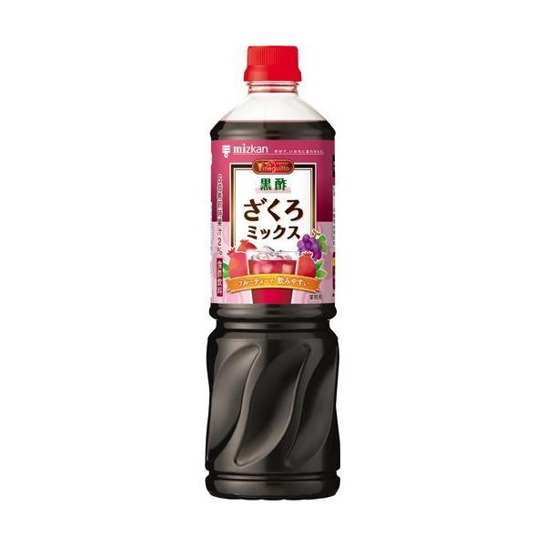 ミツカン ビネグイット 黒酢 ざくろミックス 6倍濃縮 業務用 ( 1000ml )/ ビネグイット