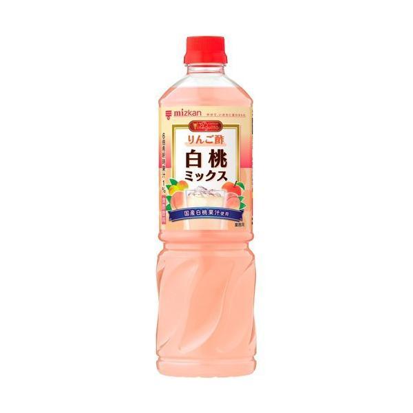 ミツカン ビネグイット りんご酢 白桃ミックス (6倍濃縮タイプ) 業務用 ( 1L )/ ビネグイット