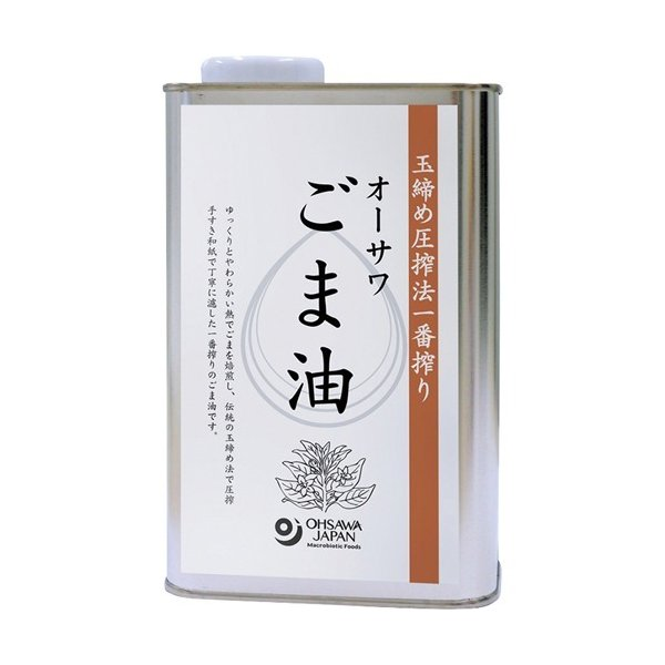 オーサワ ごま油 缶 ( 930g )/ オーサワ