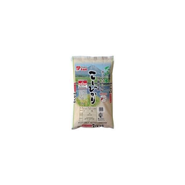 令和2年産 鳥取県産こしひかり ( 10kg ) ( 米 )