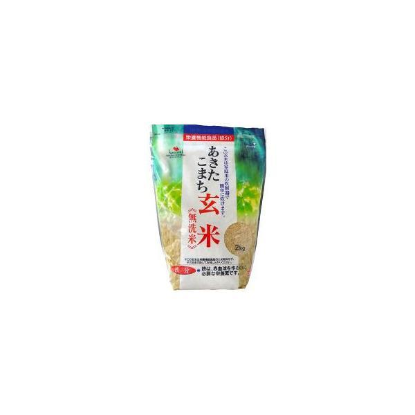 あきたこまち玄米 無洗米 鉄分強化 ( 2kg )