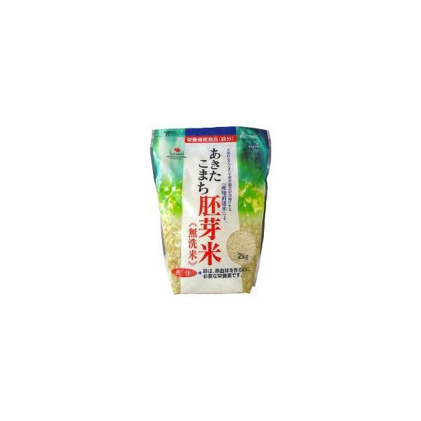 あきたこまち胚芽米 無洗米 鉄分強化 ( 2kg )