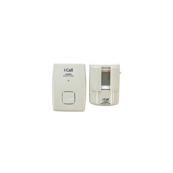 リーベックス 人感センサー&受信チャイム LCW200 ( 1セット )/ REVEX(リーベックス)