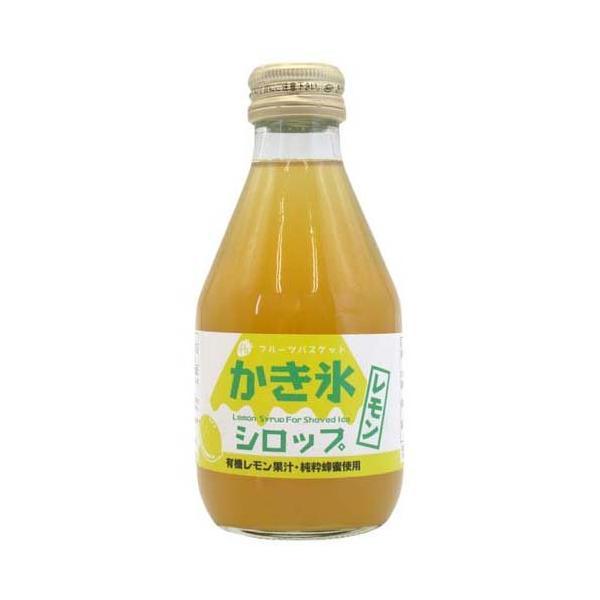 かき氷シロップ レモン ハチミツ入 ( 180ml )/ フルーツバスケット