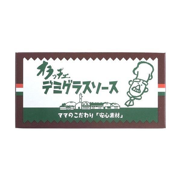 オラッチェ デミグラスソース ( 230g(115g*2パック) )/ オラッチェ