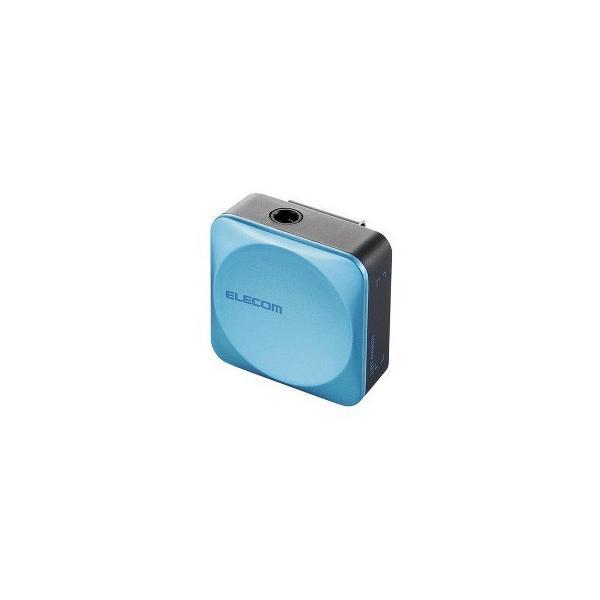 エレコム ヘッドホンアクセサリー LBT-PAR01AVBU ブルーの画像